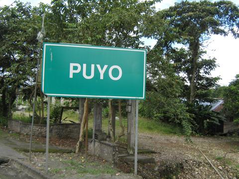 Entering Puyo.