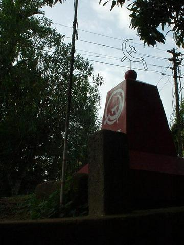 Communist hammer and sickle, Kerala.