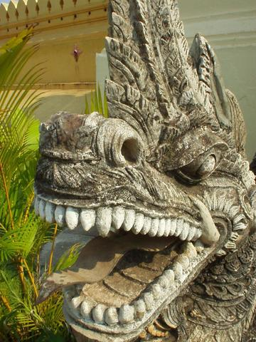 Dragon near That Luang, Vientiane.