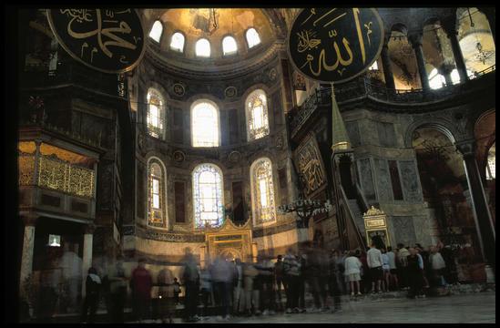 The interior of Aya Sofya.