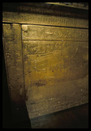 tutankhamen_tomb_box