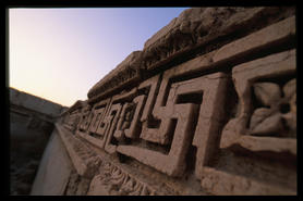 palmyra_wall_detail
