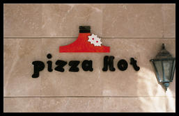 pizza_hot