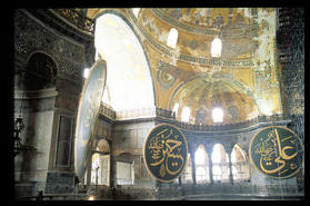 aya_sofya_interior_upper_dome